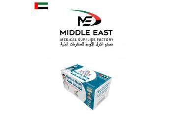 Medical Face Mask - 3 ply White (40 Packs per Carton)