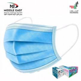 Medical Face Mask - 3 Ply Blue / Sky Blue ( 40 Packs Per Carton )