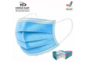 Medical Face Mask - 3 ply Blue/Sky Blue (40 Packs Per Carton)