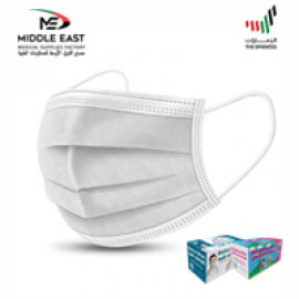 Medical Face Mask - 3 Ply White ( 40 Packs Per Carton )
