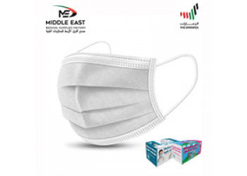 Medical Face Mask - 3 ply White (40 Packs per Carton)