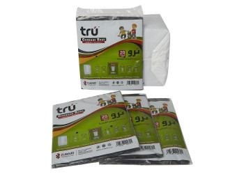 Garbage Bag Virgin- 65x95cm (20 packs per 20 pcs)