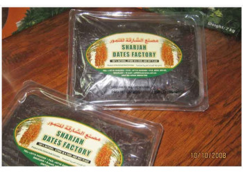 Dates Paste Brown 1kg