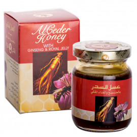 Honey with Royal jelly and Ginseng ( 175 Grams )