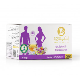 Fitness Tea ( 20 Bags Per Pack )