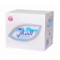 Al Safi 1.5 Drinking Water ( 12 Pieces Per Carton )