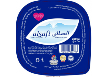 Al Safi Cup 200ml Drinking Water 200X30
