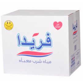 Frida 1.5 Drinking Mineral Water  ( 12 Pieces Per Box )