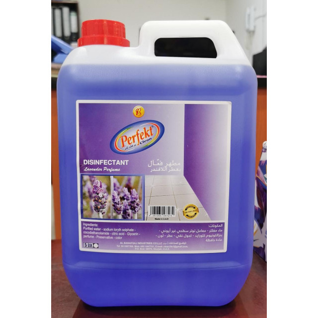Perfekt Clean Disinfectant ( 5LTR X 4 )