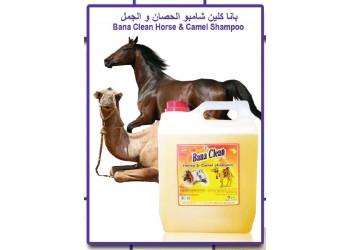 BanaClean Horses & Camel Shampoo ( 5L X 4 )