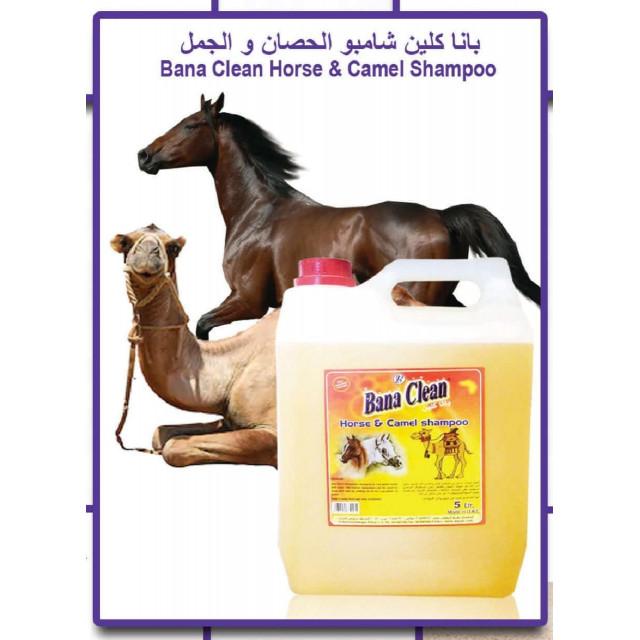 BanaClean Horses & Camel Shampoo ( 5 L X 4 )