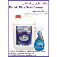 Oven Cleaner 5 L x 4