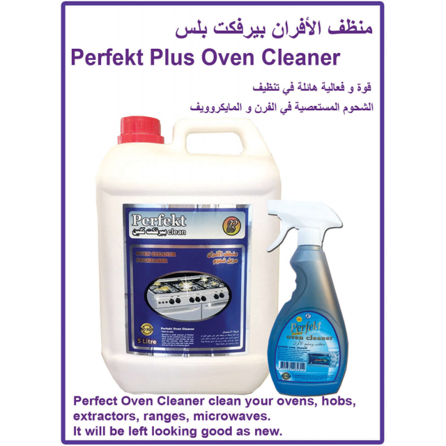 Oven Cleaner ( 5LTR X 4 )