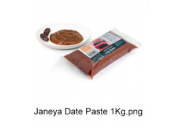 Date Paste 1 KG ( Vacuum Pack )