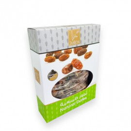 Natural Dates Serri 1 KG ( Box )