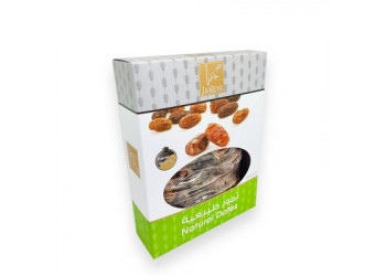 Natural Dates Serri 1kg