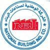 الشركة الوطنية لصناعات البناء