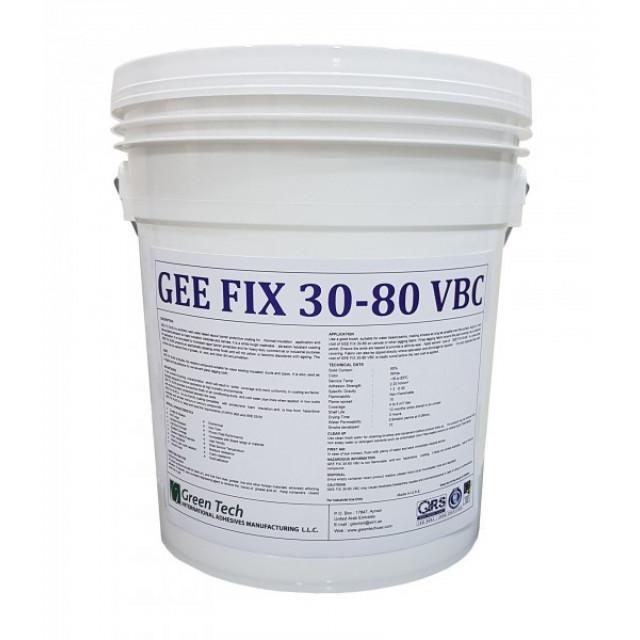 GEE FIX 30-80 Vapour Barrier Coating