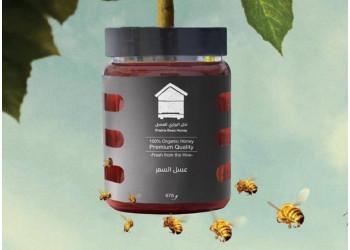 Samar Honey 678g