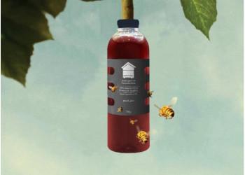Samar Honey 738g