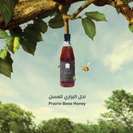 Samar Honey 1000g