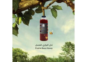 Samar Honey 1440g