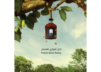 Samar Honey 206g