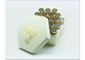 Samar Honey Gift Box 57 Jars 20 Grams