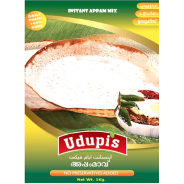 APPAM MIX