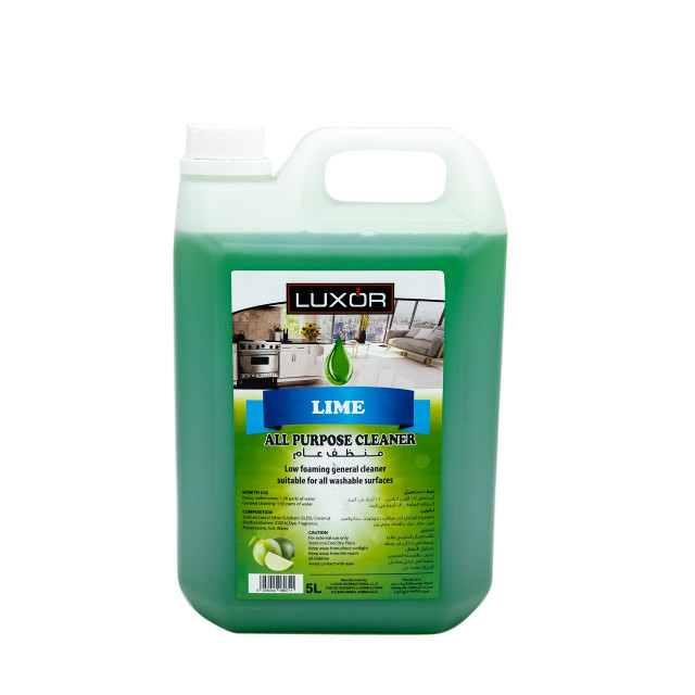 All purpose cleaner  (5L x 4pcs)