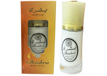 Bushra Lotion 30Mg