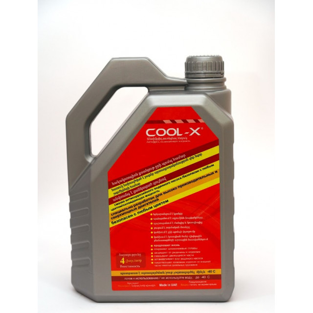 COOL-X RADIATOR COOLANT RED 50% 4 Liter (4 pcs per carton)