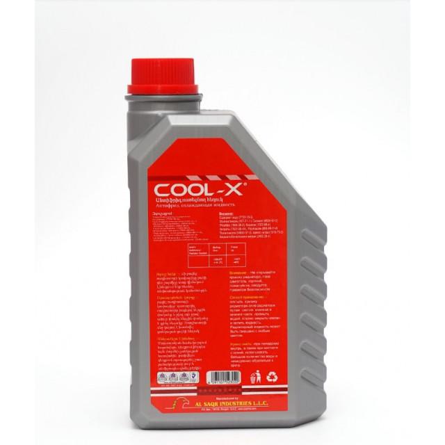 COOL-X RADIATOR COOLANT RED 50% 1 LTR (12 pcs per carton)