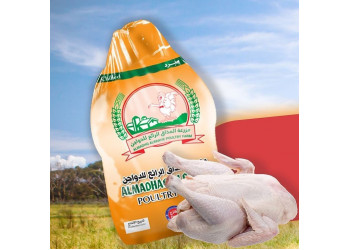 Fresh Chicken 1100 grams (carton)