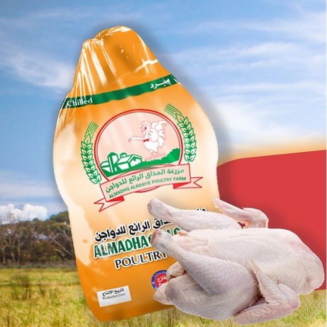 Fresh Chicken 700 grams (carton)