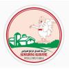 almadhaq farm