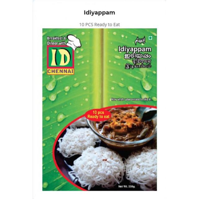 Idiyappam (10 pcs per pack)