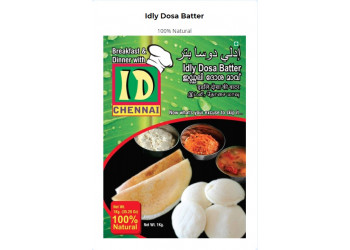 Idly Dosa Batter 1 kilogram (pack)