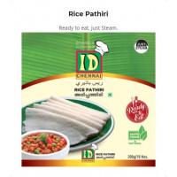 Rice Pathiri 200 grams (10 pcs per pack)