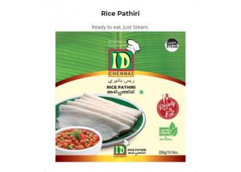 Rice Pathiri 200 grams (10 pcs per pack)