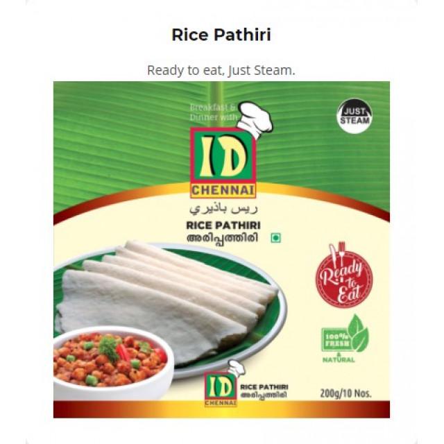 Rice Pathiri