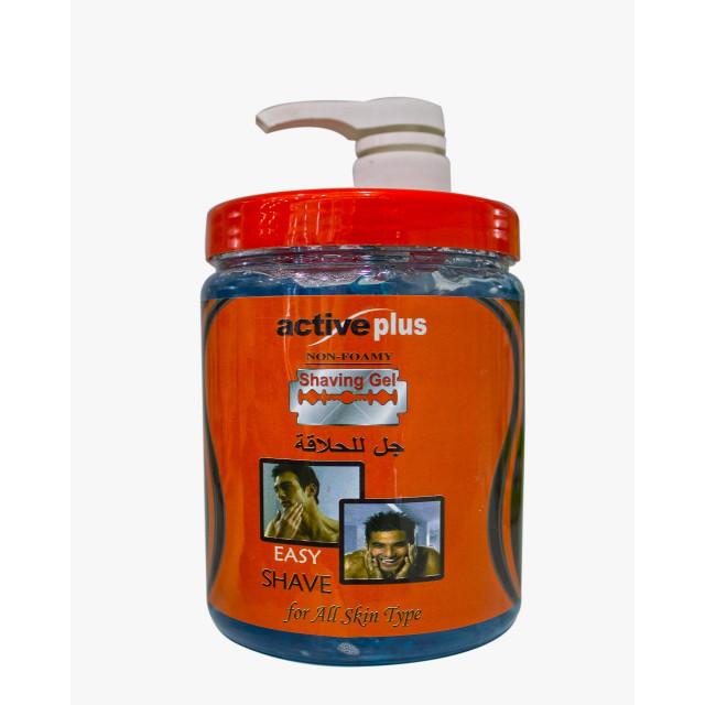 ActivePlus Shaving Gel Pump for Men 1kg (12 pieces per carton)