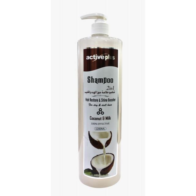 ActivePlus All Soft Shampoo Coconut & Milk 1200ml (12 pieces per carton)