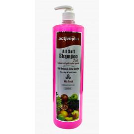 ActivePlus All Soft Shampoo Mix Fruit 1200ml (12 pieces per carton)