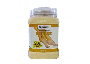 ActivePlus Foot Mask Gold 3kg (6 pieces per carton)