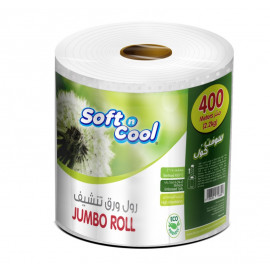 SOFT N COOL JUMBO MAXI ROLL VALUE PACK 2.2 KG (400meter x Roll)