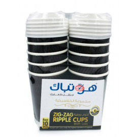 HOTPACK - 10 PIECES ZIG ZAG RIPPLE PAPER CUP WITH LID 8 OUNCE ( 20 Pack Per Carton )