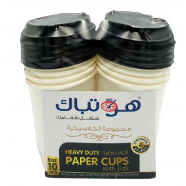 HOTPACK - 10 PIECES HEAVY DUTY PAPER CUP WHITE WITH BLACK LID 8 OUNCE  ( 20 Pieces Per Carton )