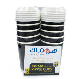 HOTPACK - 10 PIECES ZIG ZAG RIPPLE PAPER CUP WITH LID 12 OUNCE ( 20 Pack Per Carton )
