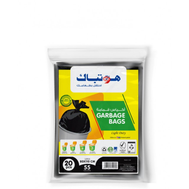 Hotpack-Garbage Bag 80*110cm-Regular Economy 55 Gallon-20 Pieces ( 20 Packs Per Carton )
